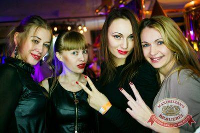 «Дыхание ночи»: Dj SevenEver (Новосибирск), 15 ноября 2014 - Ресторан «Максимилианс» Новосибирск - 20