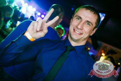 «Дыхание ночи»: Dj SevenEver (Новосибирск), 15 ноября 2014 - Ресторан «Максимилианс» Новосибирск - 24