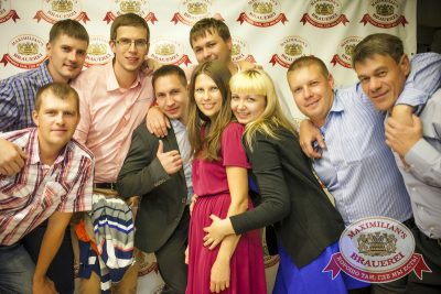 «Дыхание ночи»: DJ Shirshnev (Москва), 30 августа 2014 - Ресторан «Максимилианс» Новосибирск - 04