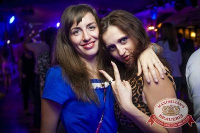 «Дыхание ночи»: DJ Shirshnev (Москва), 30 августа 2014 - Ресторан «Максимилианс» Новосибирск - 07