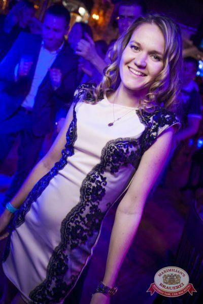 «Дыхание ночи»: DJ Shirshnev (Москва), 30 августа 2014 - Ресторан «Максимилианс» Новосибирск - 08
