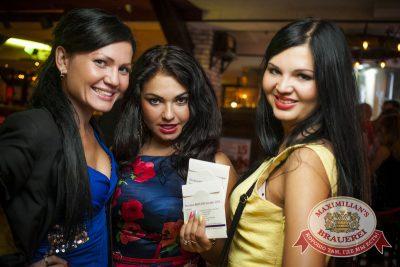 «Дыхание ночи»: DJ Shirshnev (Москва), 30 августа 2014 - Ресторан «Максимилианс» Новосибирск - 09