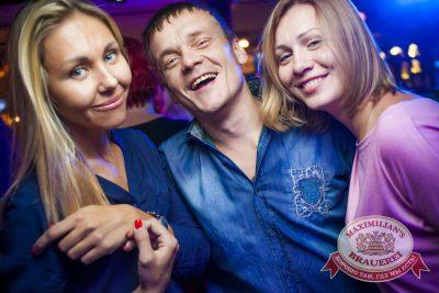 «Дыхание ночи»: DJ Shirshnev (Москва), 30 августа 2014 - Ресторан «Максимилианс» Новосибирск - 12