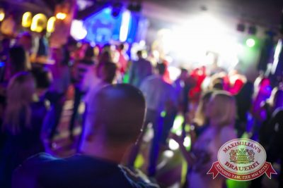 «Дыхание ночи»: DJ Shirshnev (Москва), 30 августа 2014 - Ресторан «Максимилианс» Новосибирск - 14