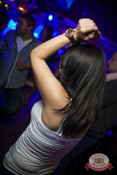 «Дыхание ночи»: DJ Shirshnev (Москва), 30 августа 2014 - Ресторан «Максимилианс» Новосибирск - 15
