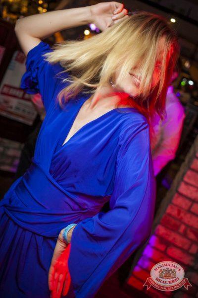 «Дыхание ночи»: DJ Shirshnev (Москва), 30 августа 2014 - Ресторан «Максимилианс» Новосибирск - 20