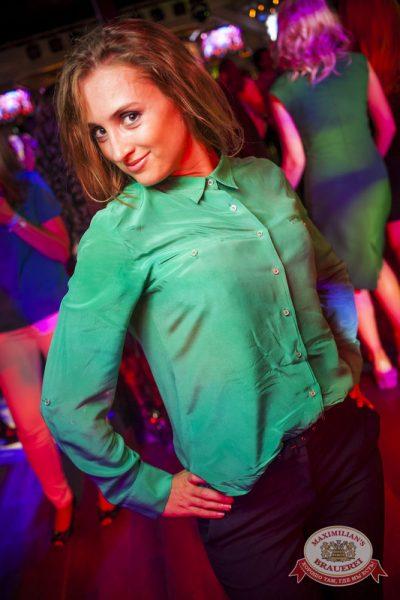 «Дыхание ночи»: DJ Shirshnev (Москва), 30 августа 2014 - Ресторан «Максимилианс» Новосибирск - 21