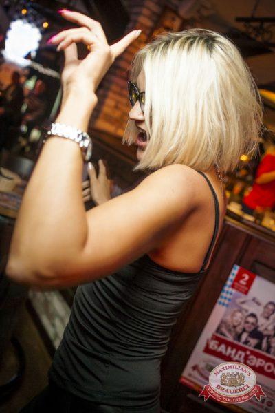 «Дыхание ночи»: DJ Shirshnev (Москва), 30 августа 2014 - Ресторан «Максимилианс» Новосибирск - 22