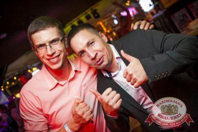 «Дыхание ночи»: DJ Shirshnev (Москва), 30 августа 2014 - Ресторан «Максимилианс» Новосибирск - 24