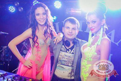 «Дыхание ночи»:  Dj Vadim Adamov (Москва), 31 января 2015 - Ресторан «Максимилианс» Новосибирск - 03