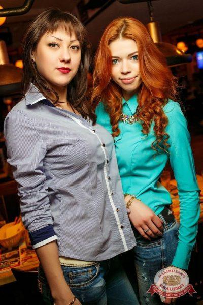 «Дыхание ночи»:  Dj Vadim Adamov (Москва), 31 января 2015 - Ресторан «Максимилианс» Новосибирск - 07