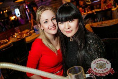 «Дыхание ночи»:  Dj Vadim Adamov (Москва), 31 января 2015 - Ресторан «Максимилианс» Новосибирск - 08