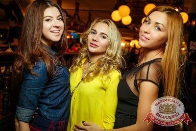 «Дыхание ночи»:  Dj Vadim Adamov (Москва), 31 января 2015 - Ресторан «Максимилианс» Новосибирск - 11