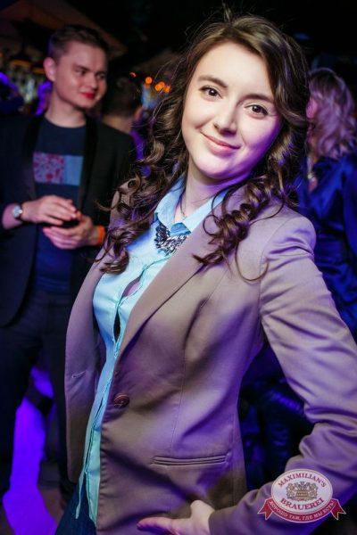 «Дыхание ночи»:  Dj Vadim Adamov (Москва), 31 января 2015 - Ресторан «Максимилианс» Новосибирск - 16