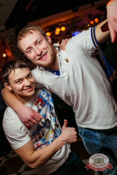 «Дыхание ночи»:  Dj Vadim Adamov (Москва), 31 января 2015 - Ресторан «Максимилианс» Новосибирск - 20