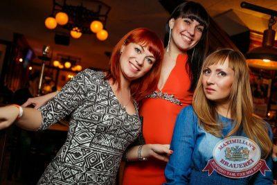 «Дыхание ночи»:  Dj Vadim Adamov (Москва), 31 января 2015 - Ресторан «Максимилианс» Новосибирск - 21