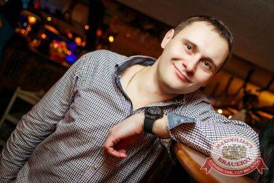 «Дыхание ночи»:  Dj Vadim Adamov (Москва), 31 января 2015 - Ресторан «Максимилианс» Новосибирск - 30
