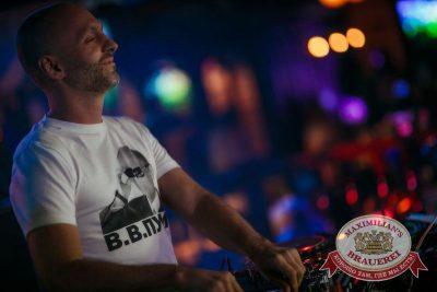 «Дыхание ночи»: Dj Vini (Москва) на Дне именинника, 16 октября 2015 - Ресторан «Максимилианс» Новосибирск - 03
