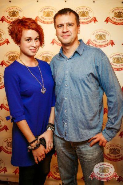 «Дыхание ночи»: Dj Vini (Москва) на Дне именинника, 16 октября 2015 - Ресторан «Максимилианс» Новосибирск - 04