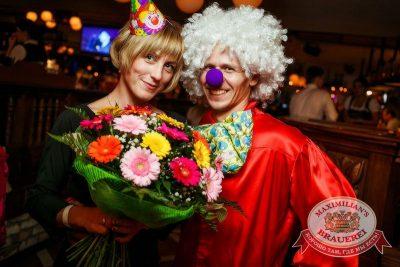 «Дыхание ночи»: Dj Vini (Москва) на Дне именинника, 16 октября 2015 - Ресторан «Максимилианс» Новосибирск - 05