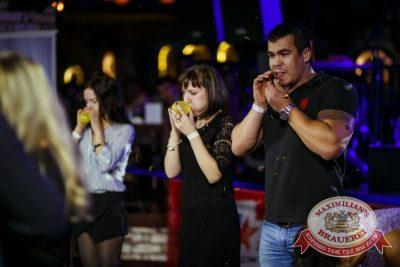«Дыхание ночи»: Dj Vini (Москва) на Дне именинника, 16 октября 2015 - Ресторан «Максимилианс» Новосибирск - 10