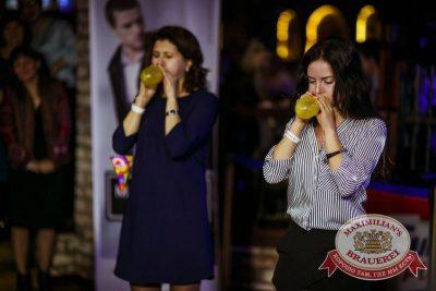 «Дыхание ночи»: Dj Vini (Москва) на Дне именинника, 16 октября 2015 - Ресторан «Максимилианс» Новосибирск - 11