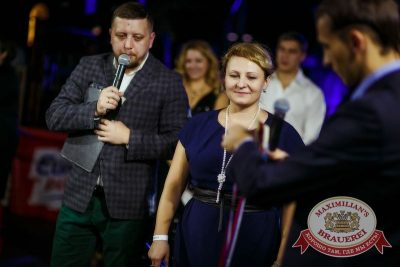 «Дыхание ночи»: Dj Vini (Москва) на Дне именинника, 16 октября 2015 - Ресторан «Максимилианс» Новосибирск - 13