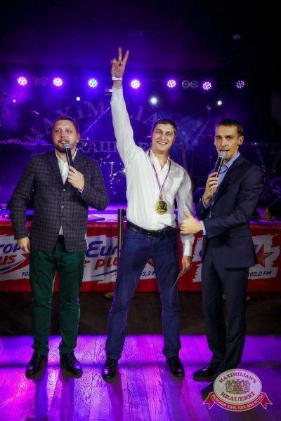 «Дыхание ночи»: Dj Vini (Москва) на Дне именинника, 16 октября 2015 - Ресторан «Максимилианс» Новосибирск - 17