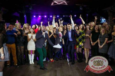 «Дыхание ночи»: Dj Vini (Москва) на Дне именинника, 16 октября 2015 - Ресторан «Максимилианс» Новосибирск - 18