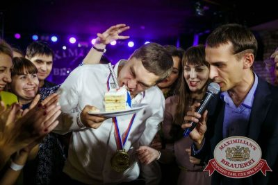 «Дыхание ночи»: Dj Vini (Москва) на Дне именинника, 16 октября 2015 - Ресторан «Максимилианс» Новосибирск - 19