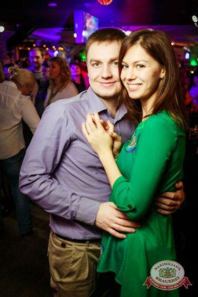 «Дыхание ночи»: Dj Vini (Москва) на Дне именинника, 16 октября 2015 - Ресторан «Максимилианс» Новосибирск - 21
