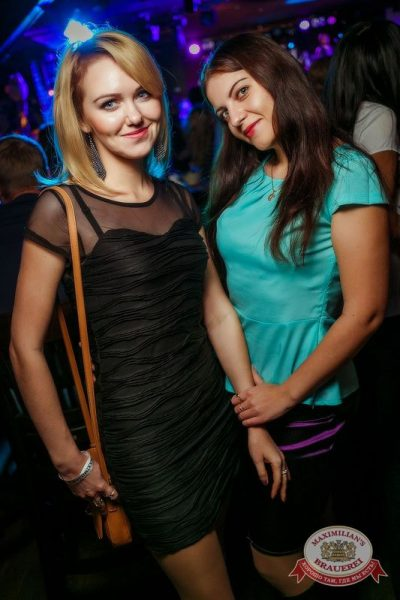 «Дыхание ночи»: Dj Vini (Москва) на Дне именинника, 16 октября 2015 - Ресторан «Максимилианс» Новосибирск - 22