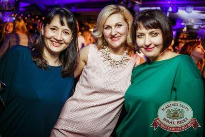 «Дыхание ночи»: Dj Vini (Москва) на Дне именинника, 16 октября 2015 - Ресторан «Максимилианс» Новосибирск - 23