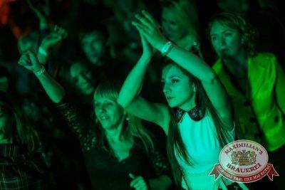 «Дыхание ночи»: Dj Vini (Москва) на Дне именинника, 16 октября 2015 - Ресторан «Максимилианс» Новосибирск - 25