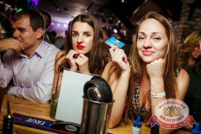 «Дыхание ночи»: Dj Vini (Москва) на Дне именинника, 16 октября 2015 - Ресторан «Максимилианс» Новосибирск - 33