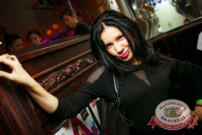 «Дыхание ночи» в «Максимилианс», 18 октября 2014 - Ресторан «Максимилианс» Новосибирск - 04