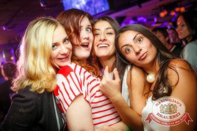 «Дыхание ночи» в «Максимилианс», 18 октября 2014 - Ресторан «Максимилианс» Новосибирск - 09