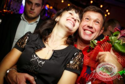 «Дыхание ночи» в «Максимилианс», 18 октября 2014 - Ресторан «Максимилианс» Новосибирск - 15