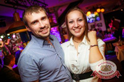 «Дыхание ночи» в «Максимилианс», 18 октября 2014 - Ресторан «Максимилианс» Новосибирск - 26
