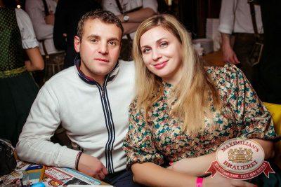 Доминик Джокер, 19 февраля 2015 - Ресторан «Максимилианс» Новосибирск - 07
