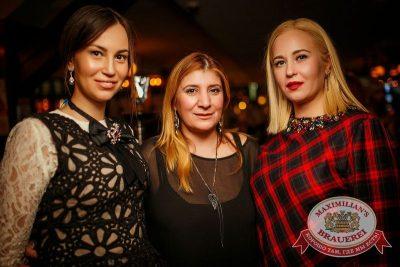 Доминик Джокер, 19 февраля 2015 - Ресторан «Максимилианс» Новосибирск - 24