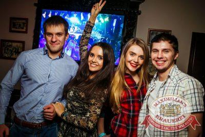 «Дыхание ночи»: ASTERO project (Санкт-Петербург), 4 декабря 2015 - Ресторан «Максимилианс» Новосибирск - 22