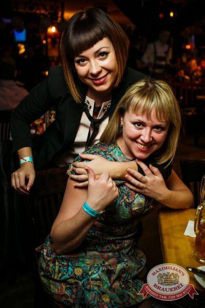 «Дыхание ночи»: ASTERO project (Санкт-Петербург), 4 декабря 2015 - Ресторан «Максимилианс» Новосибирск - 26