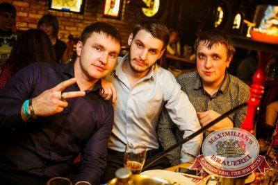 «Дыхание ночи»: ASTERO project (Санкт-Петербург), 4 декабря 2015 - Ресторан «Максимилианс» Новосибирск - 27
