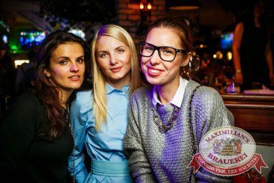 «Дыхание ночи»: ASTERO project (Санкт-Петербург), 4 декабря 2015 - Ресторан «Максимилианс» Новосибирск - 28