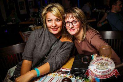 «Дыхание ночи»: ASTERO project (Санкт-Петербург), 4 декабря 2015 - Ресторан «Максимилианс» Новосибирск - 30