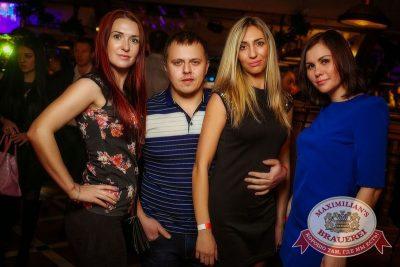 «Дыхание ночи»: Dj Nejtrino (Москва), 27 ноября 2015 - Ресторан «Максимилианс» Новосибирск - 20