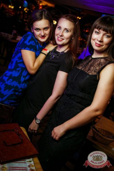 «Дыхание ночи»: Dj Nil (Москва), 20 ноября 2015 - Ресторан «Максимилианс» Новосибирск - 07