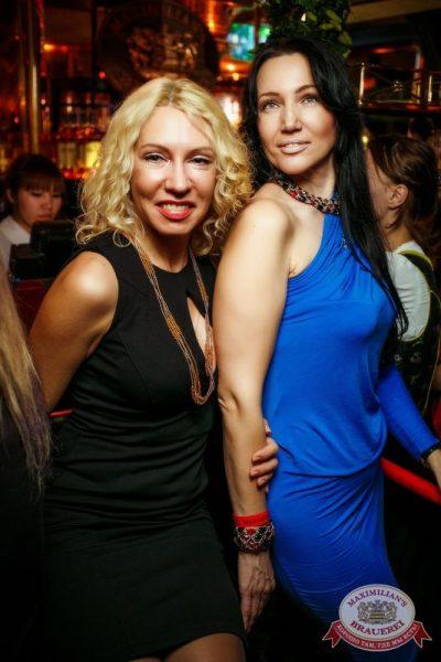 «Дыхание ночи»: Dj Nil (Москва), 20 ноября 2015 - Ресторан «Максимилианс» Новосибирск - 16