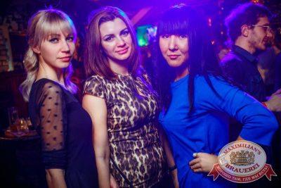 «Дыхание ночи»: Dj Nil (Москва), 20 ноября 2015 - Ресторан «Максимилианс» Новосибирск - 19